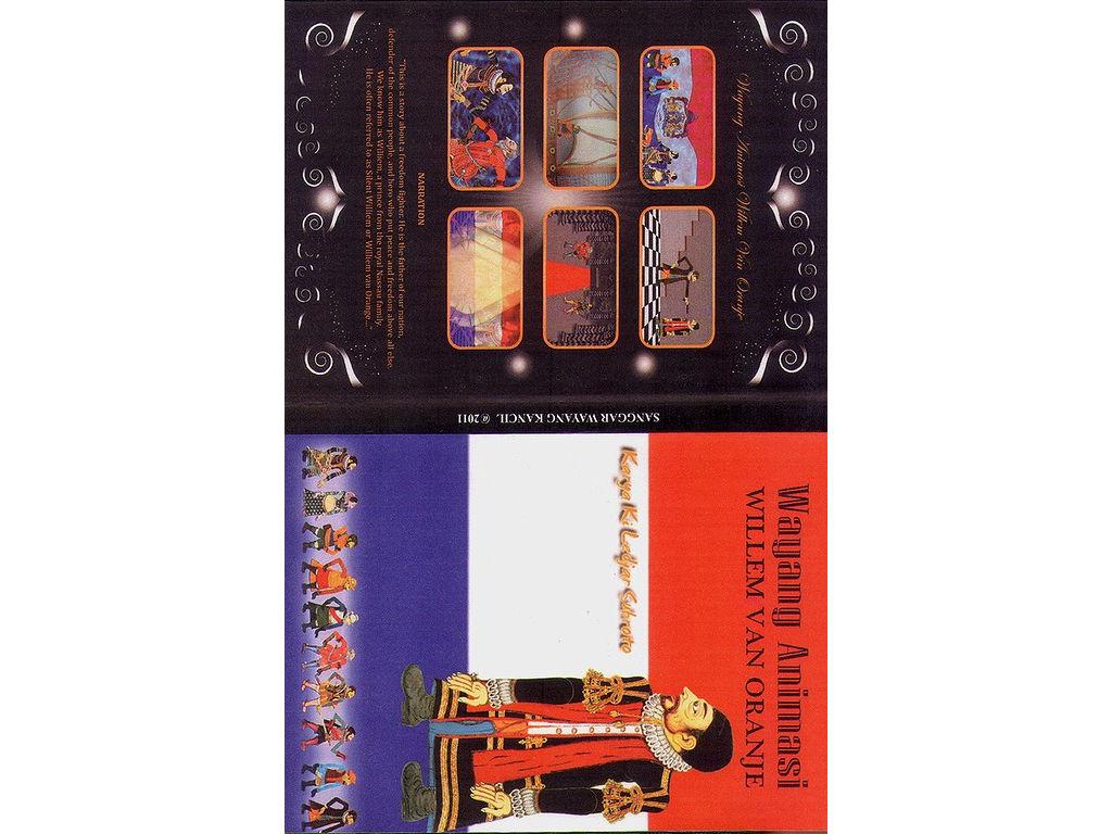 wayang-Willem-animasi-cover.jpg