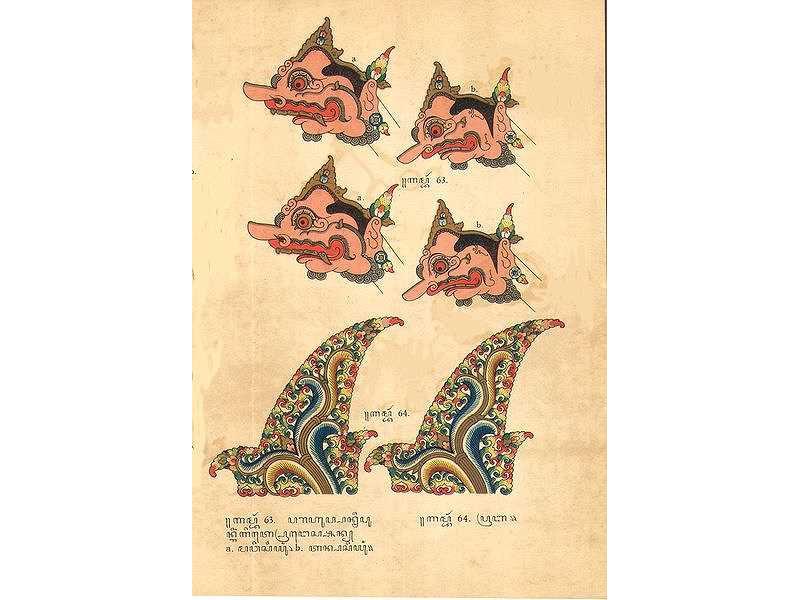 41-sukir-63-64.jpg
