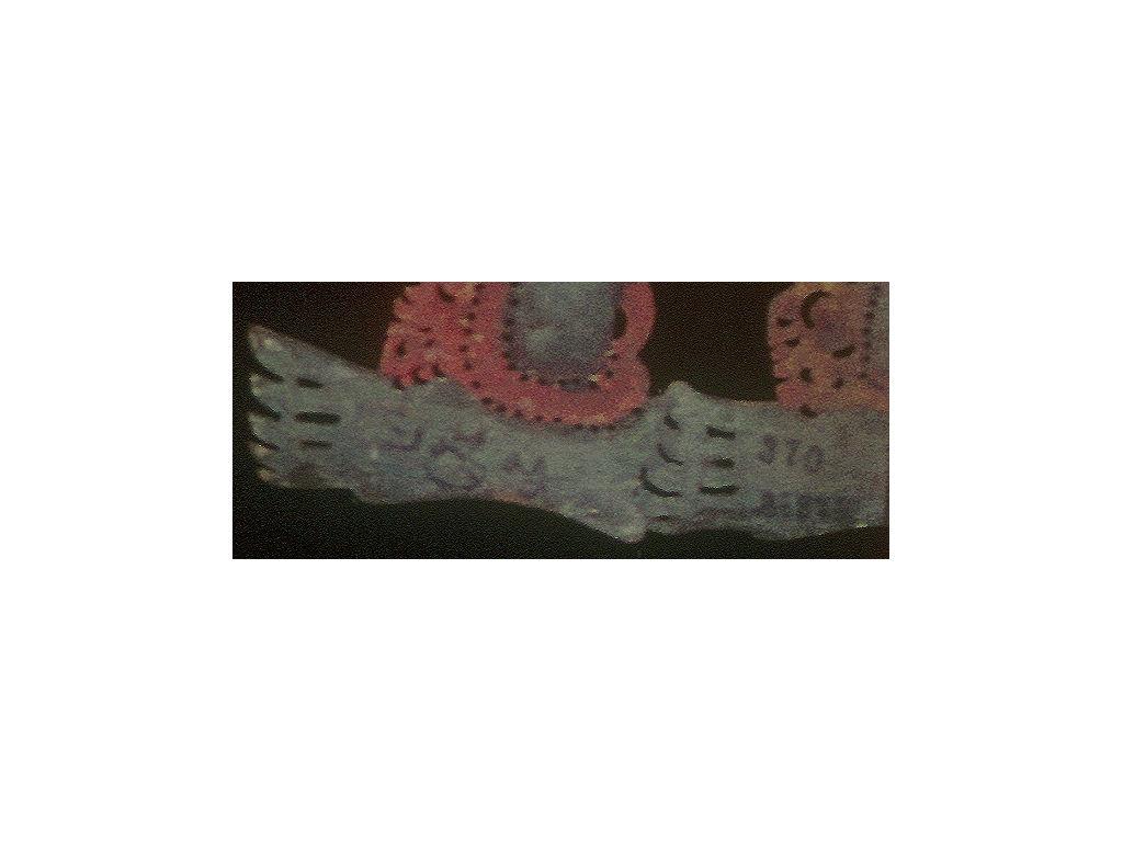Kresna-RMV370.874-KolTentAsdam1883-inscr-sangkrsna-det.jpg