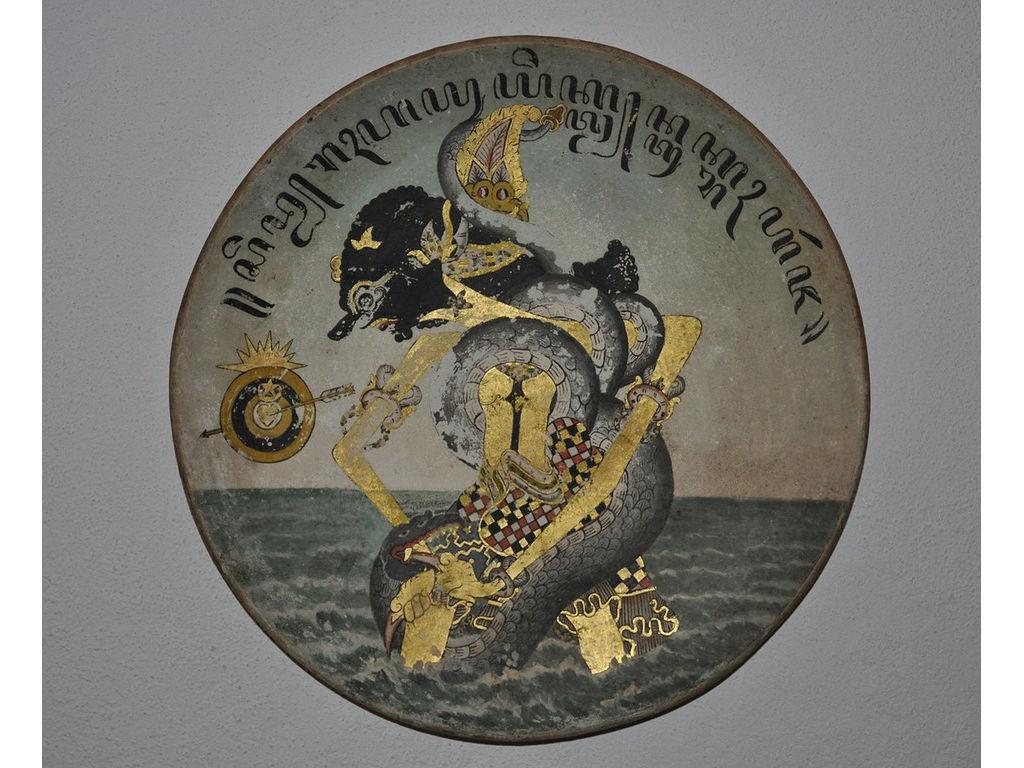 plate-Bimasuci-inscription-sedjarah.jpg