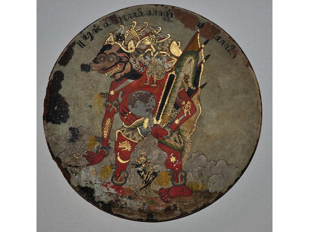 plate-red-demon-inscription.jpg