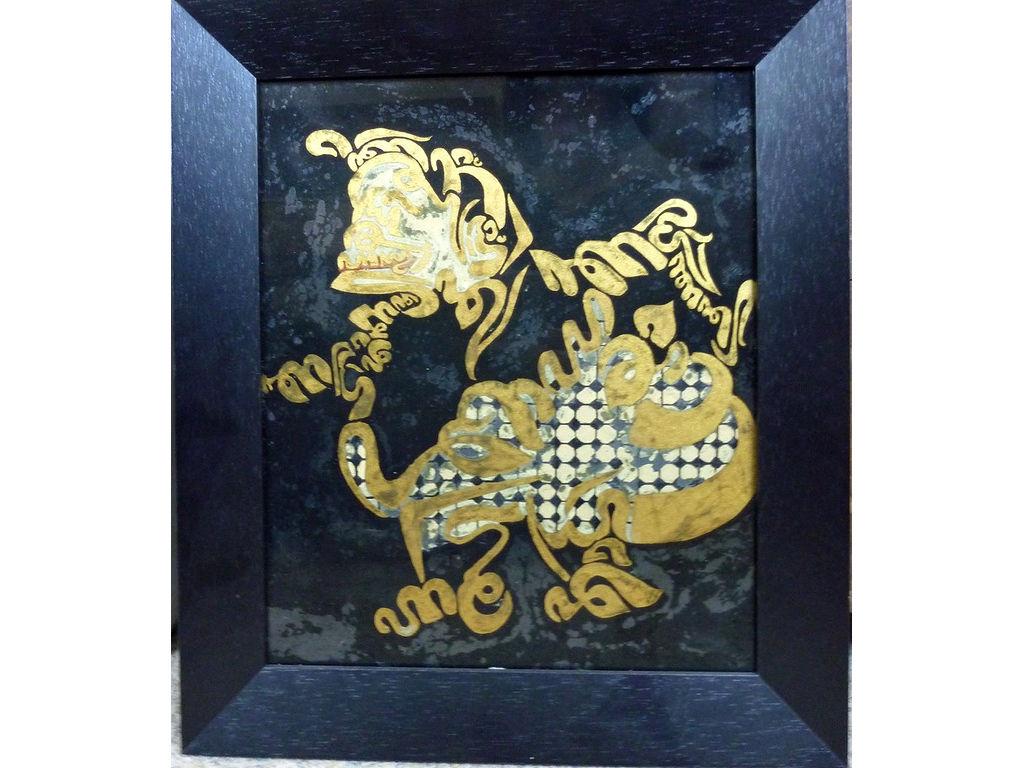 11-glasspainting-calligraphy-Semar.jpg