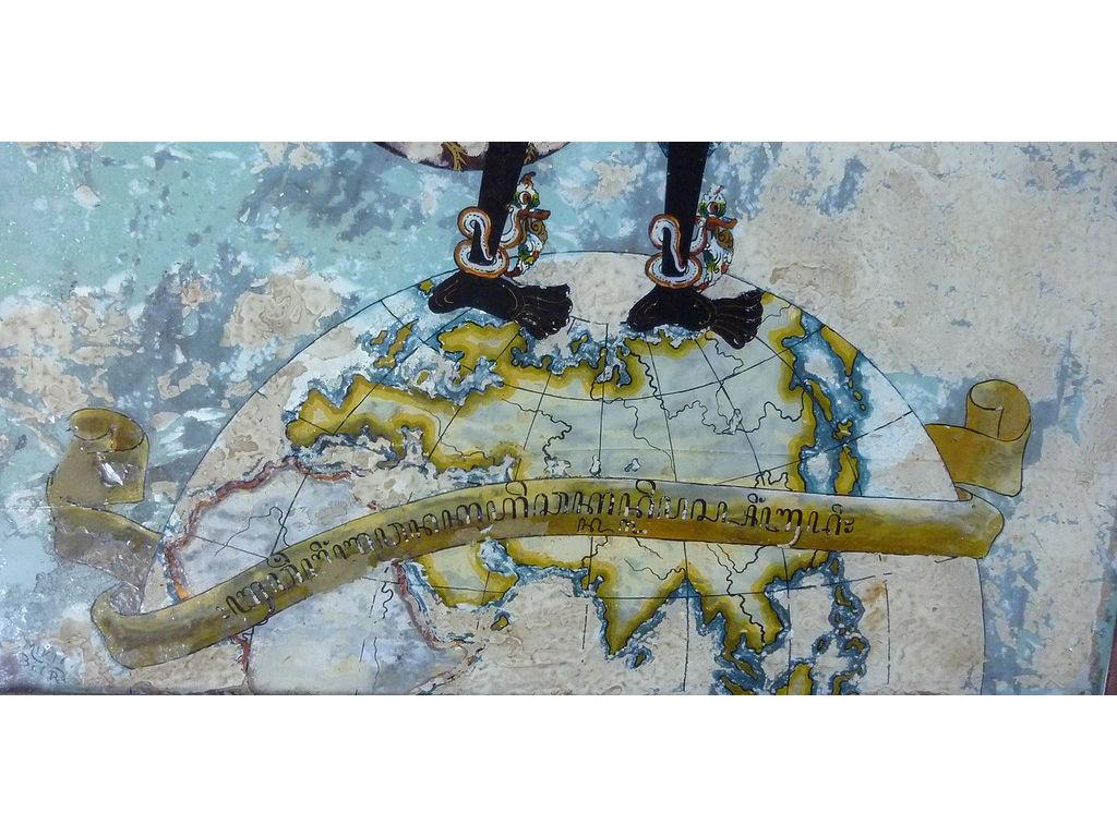 14-Blora-Mikta-kresna-globe-text-Javanese.jpg