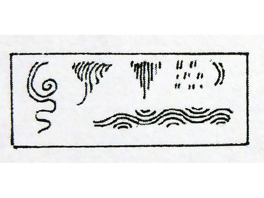 ornaments-wristlets-amaleri-patterns-Sunarto-105.jpg