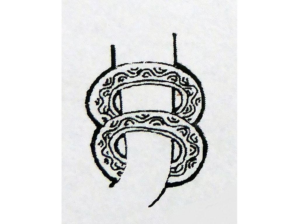 wristlets-bambang-amaleri-pattern-Sunarto-105.jpg
