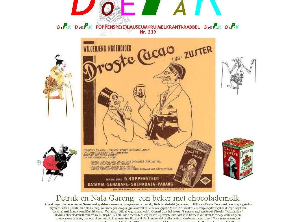 Doepak239-Droste-Cacao.jpg