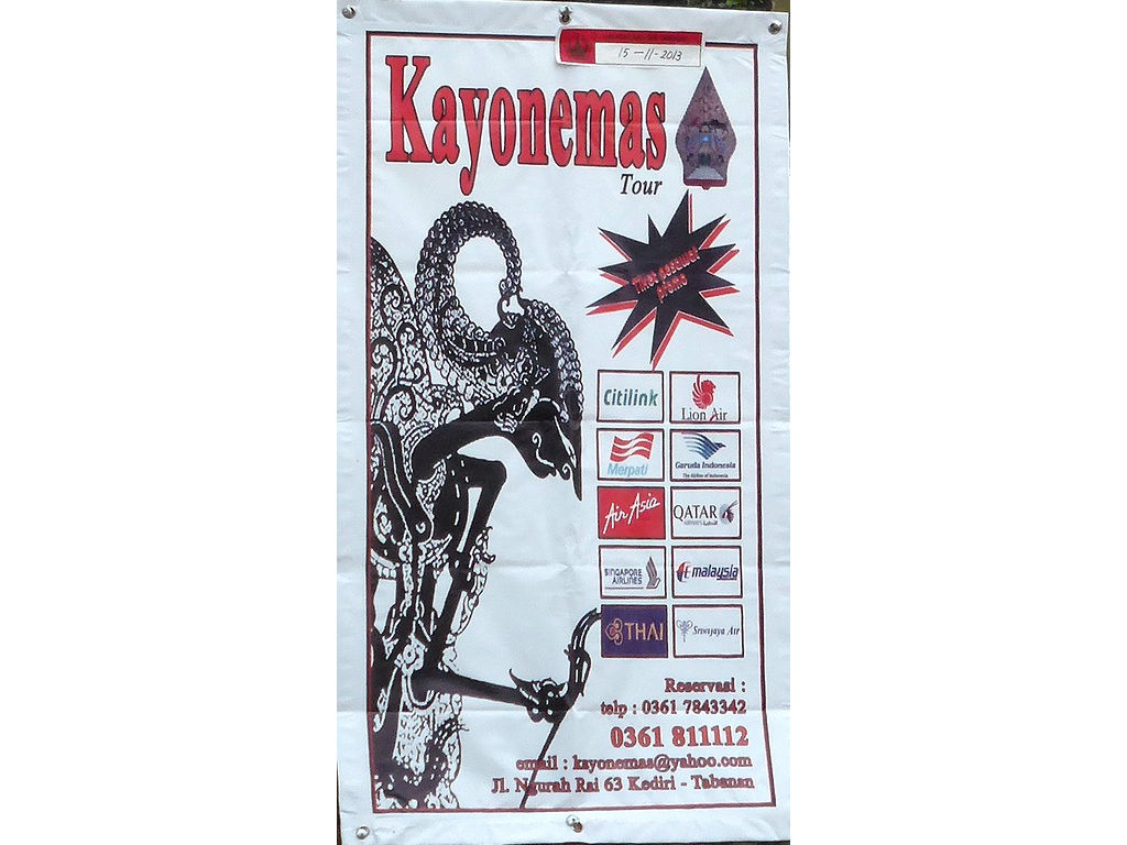 Kayonemas-travel-bypass-Kediri-Bali-13-det.jpg
