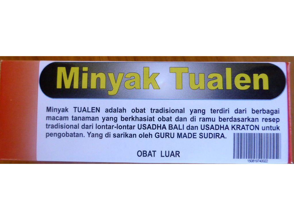 Minyak-Twalen-NBali-side-box-a.jpg