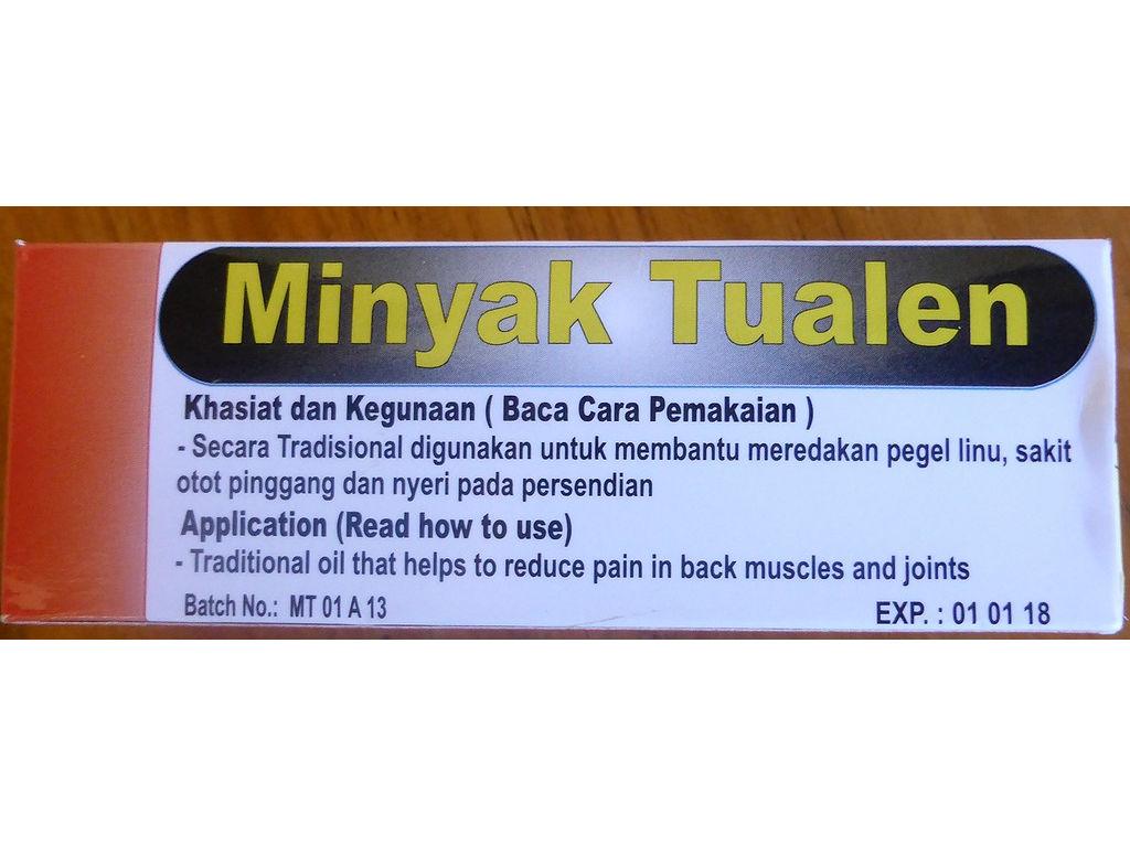 Minyak-Twalen-NBali-side-box-c.jpg