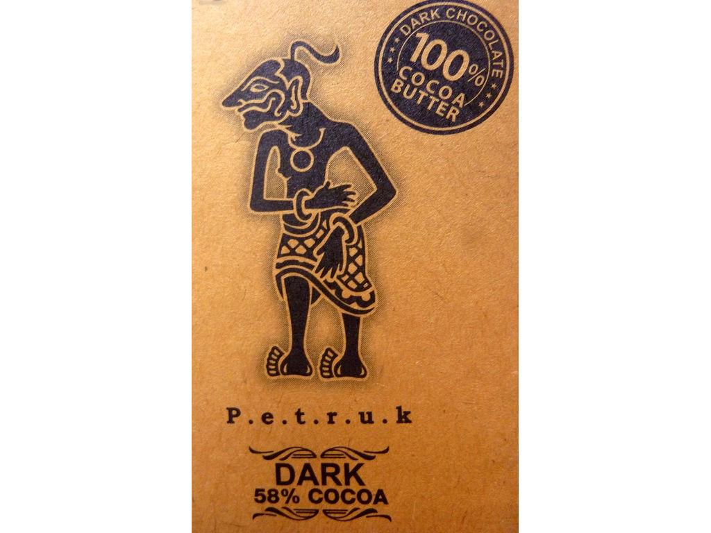 Petruk-Monggo-chocolate-det-13.jpg