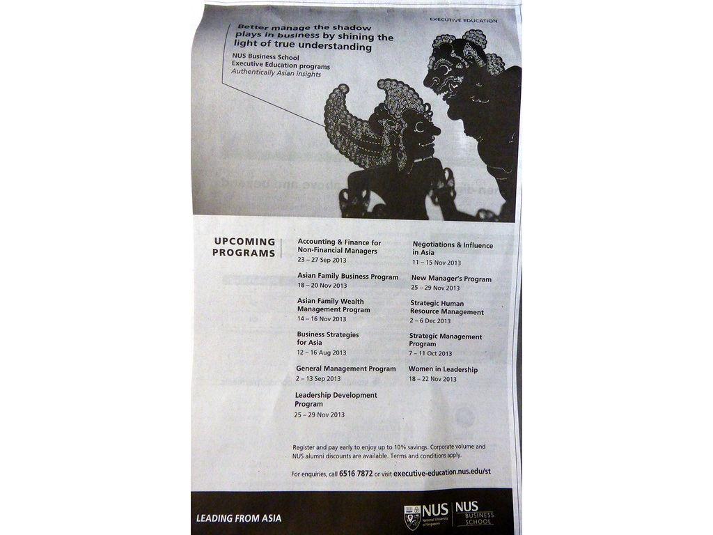 wayang-reclame-NUS-Business-School-Straits-Times-Singapore-17.7.13-Bima-Jogor-Manik-Bali.jpg