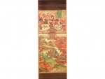 Japan-SeishuRaigojitemple-hellestraffen-scroll-13cy-copy18cy.jpg