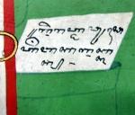 Keblak-Nu 283-frnt-letter in pocket-Yogya-1913.jpg