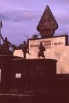 gunungan-Peranakan monument-Yogya-2008.jpg