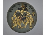 plate-Bima-2-demons-inscription.jpg